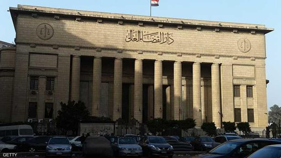 دار القضاء العالي في وسط القاهرة