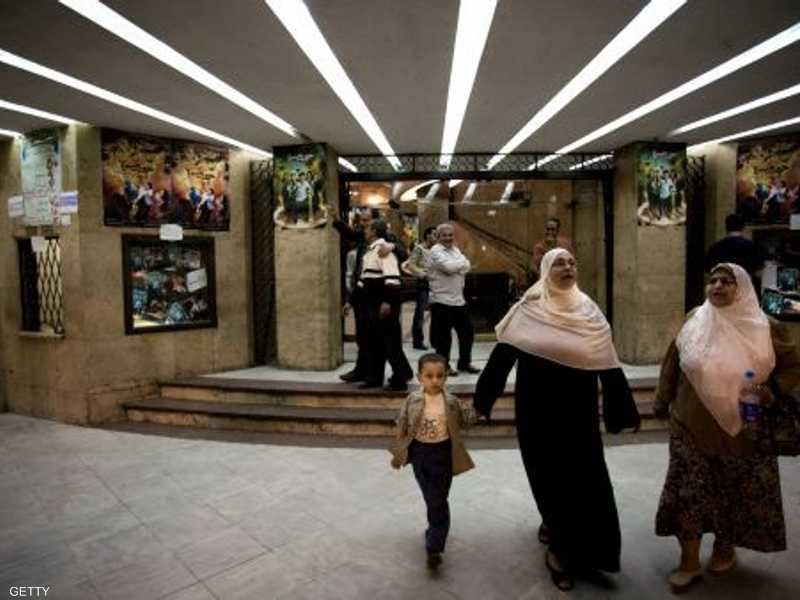 عائلة مصرية تغادر أحد دور العرض السينمائية - أرشيف