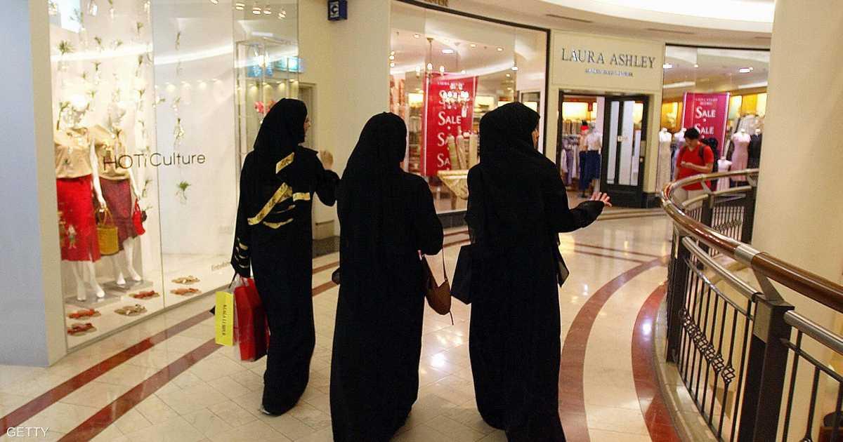 قيود على ملابس النساء في ماليزيا