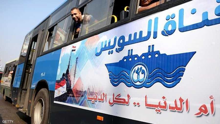 لافتة وضعتها محافظة القاهرة