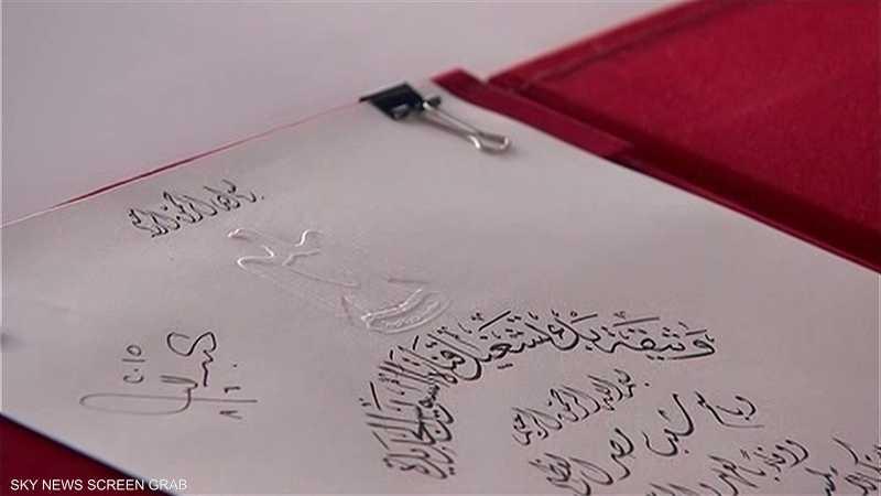 الرئيس المصري عبد الفتاح السيسي يوقع وثيقة بدء العمل بقناة السويس الجديدة