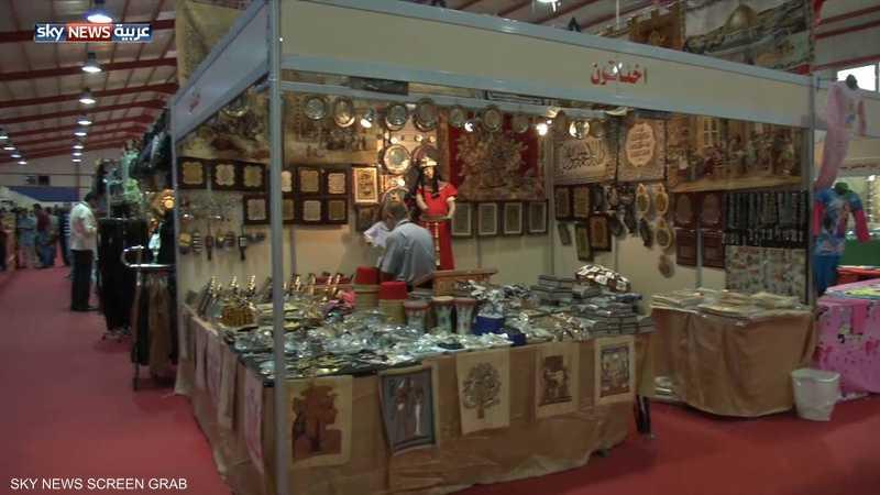 معرض للمنتجات المصرية في أربيل