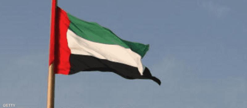 أخبار الإمارات