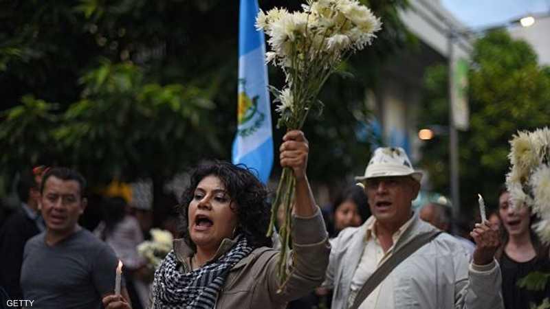 استمرار المظاهرات ضد الفساد رغم استقالة الرئيس