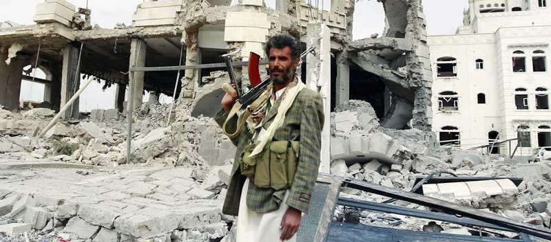 التمرد الحوثي