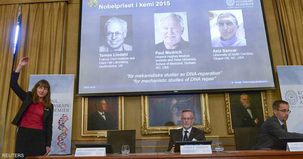 نوبل للكيمياء لأميركي وسويدي وتركي