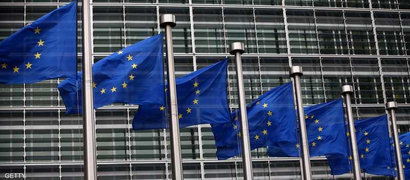 مقر الاتحاد في بروكسل