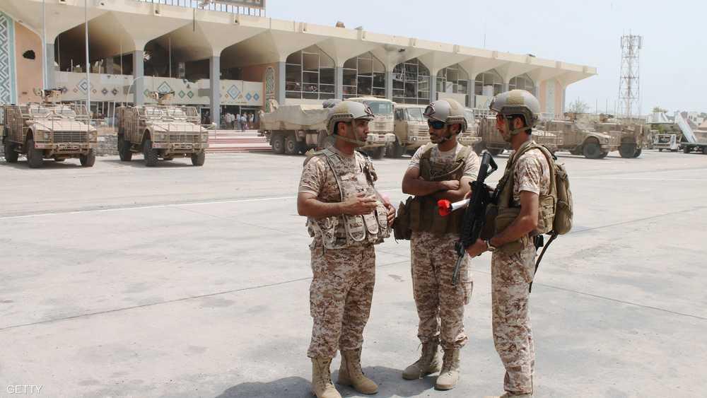 متابعة مستجدات الساحة اليمنية - صفحة 2 1-782061
