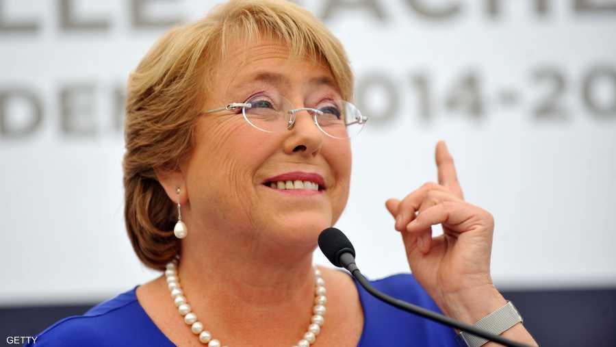 ميشال باشيلي رئيسة تشيلي