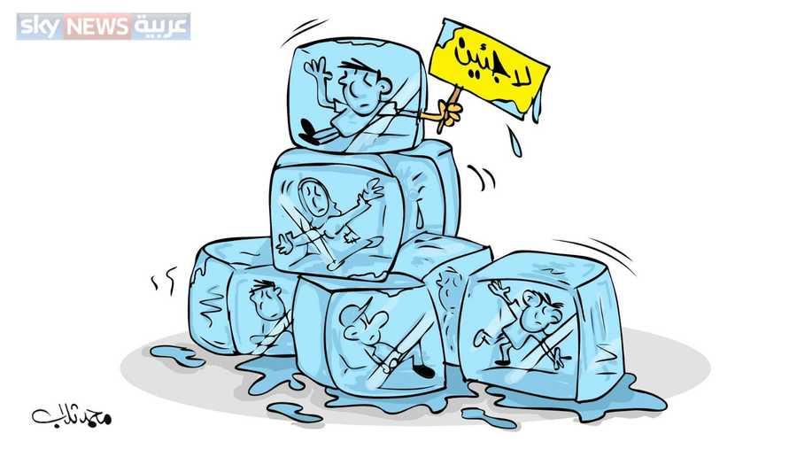 كاريكاتير محمد ثلاب