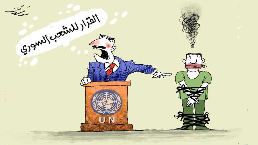 كاريكاتير موفق قات