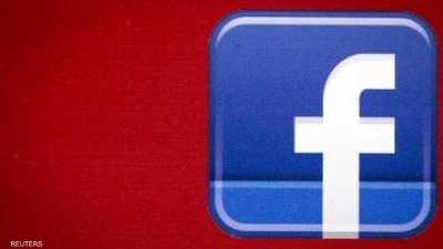 """فيسبوك بـ""""مفاوضات الغرامة"""".. والقيمة بمليارات الدولارات"""