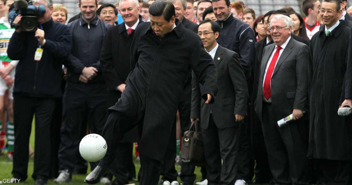 """الصين.. كرة القدم """"بأمر الرئيس"""""""