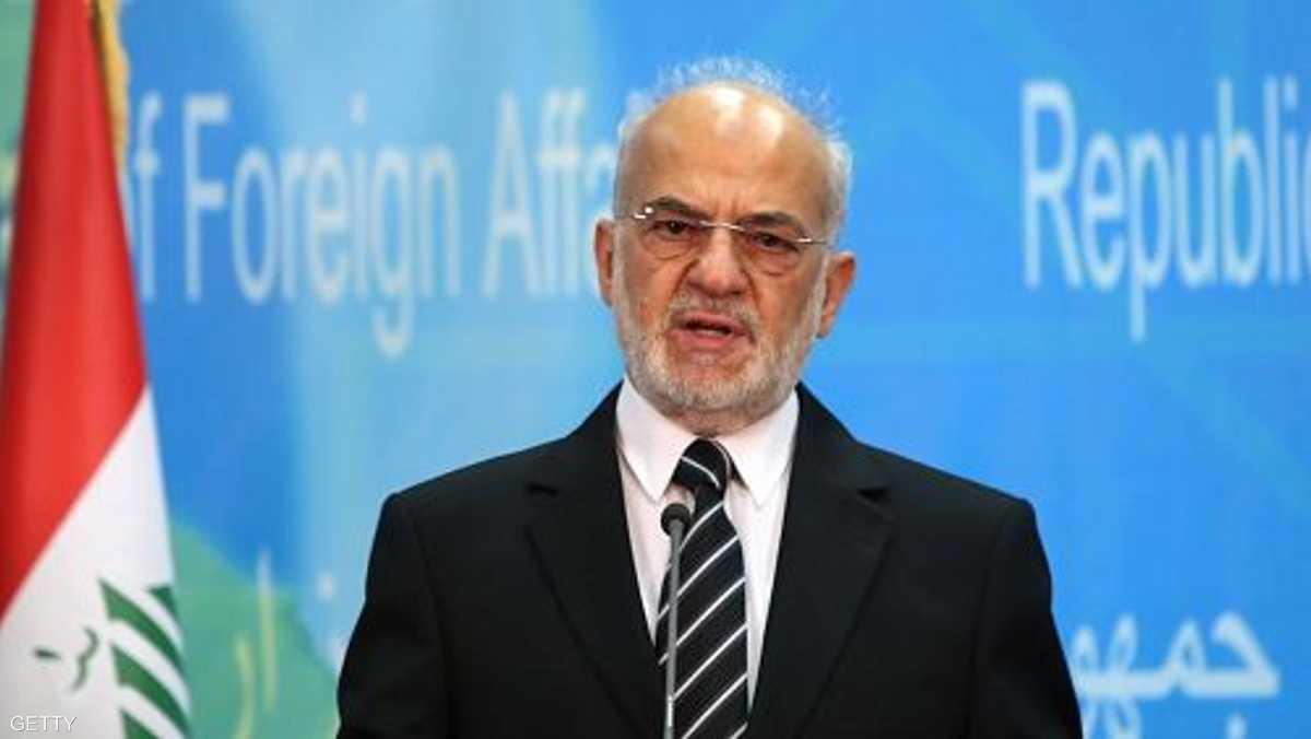 وزير خارجية العراق يجري مباحثات في المغرب 1-818317