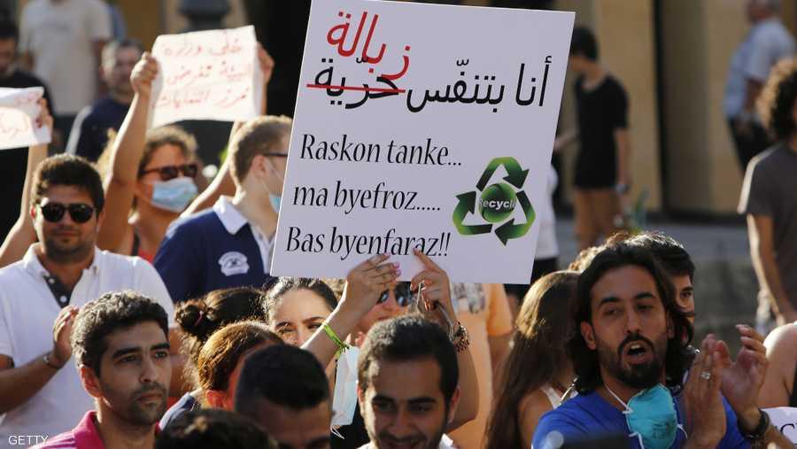 بدء رفع النفايات المتراكمة في لبنان أخبار سكاي نيوز عربية