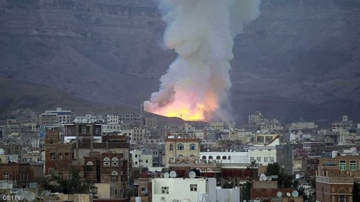 مقاتلات التحالف العربي غارات تحصينات 1-828349.jpg