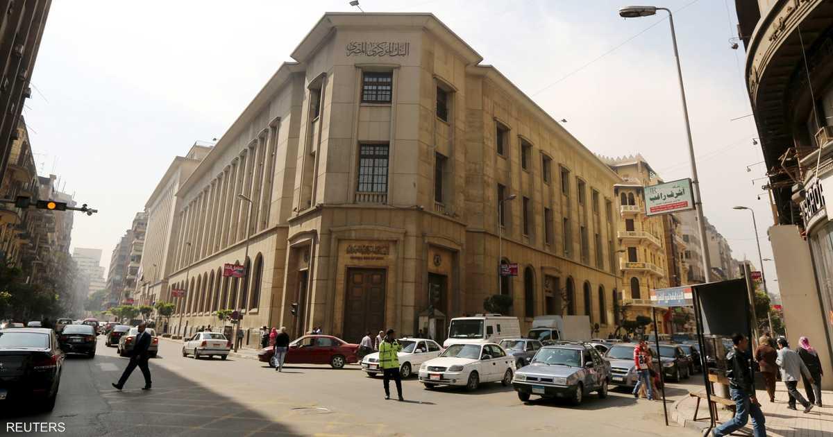 لماذا خفضت مصر أسعار الفائدة؟.. 4 أسباب للقرار   أخبار سكاي نيوز عربية