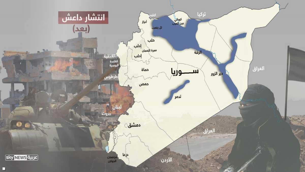 مناطق داعش بعد تراجعه