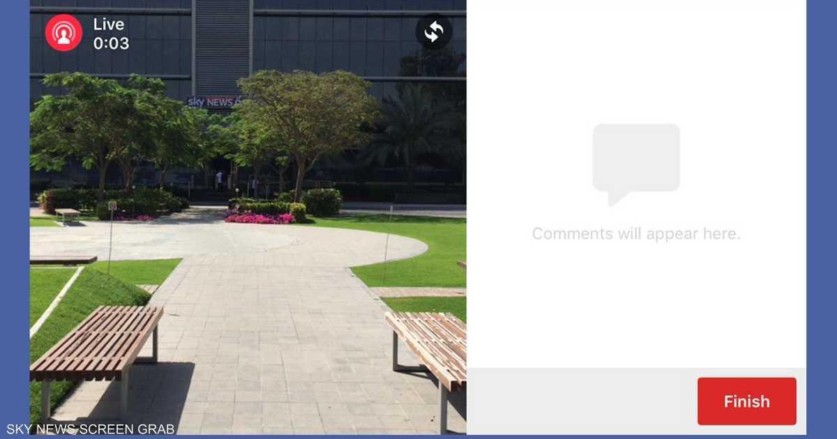 0878e4c145210 البث المباشر على فيسبوك متاح للجميع.. كيف تستخدمه؟