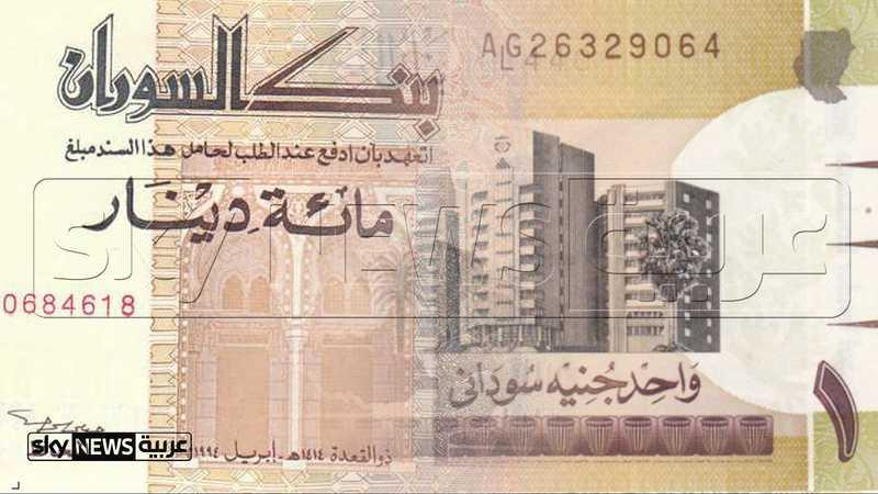 الجنيه يعادل 100 دينار