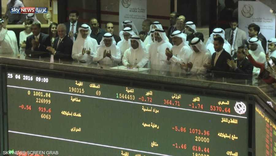 الكويت سوق الأوراق المالية يتحول إلى شركة بورصة الكويت أخبار