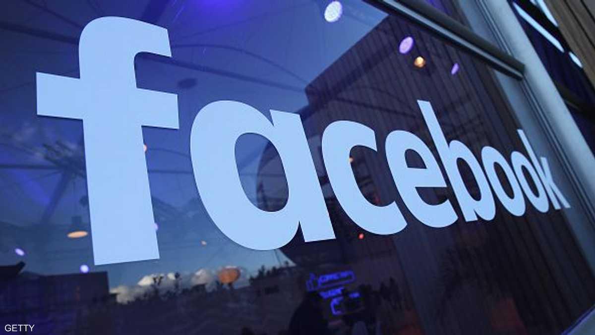تطورات تهم مستخدمي عظيم التواصل الاجتماعي الfacebook