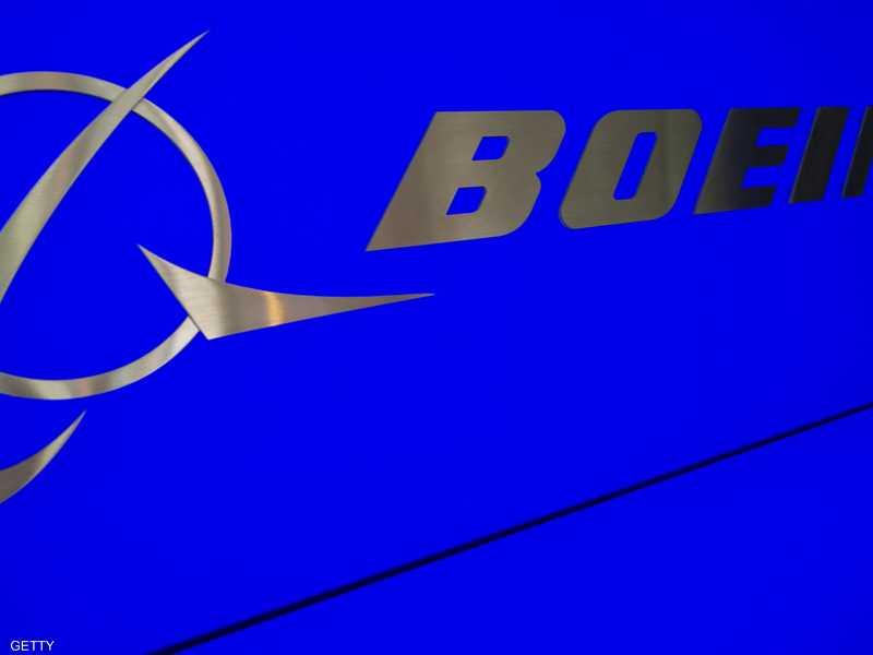 شعار بوينغ