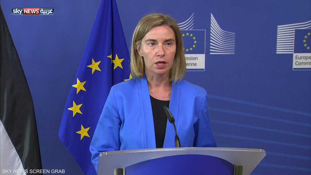 """الاتحاد الأوروبي ملتزم بالاتفاق """"المهم"""" مع إيران"""
