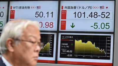 المؤشر الياباني يسجل أول خسارة سنوية منذ 2011