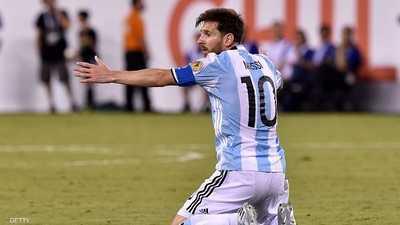 من الأرجنتين إلى ميسي: نرجوك لا تعتزل
