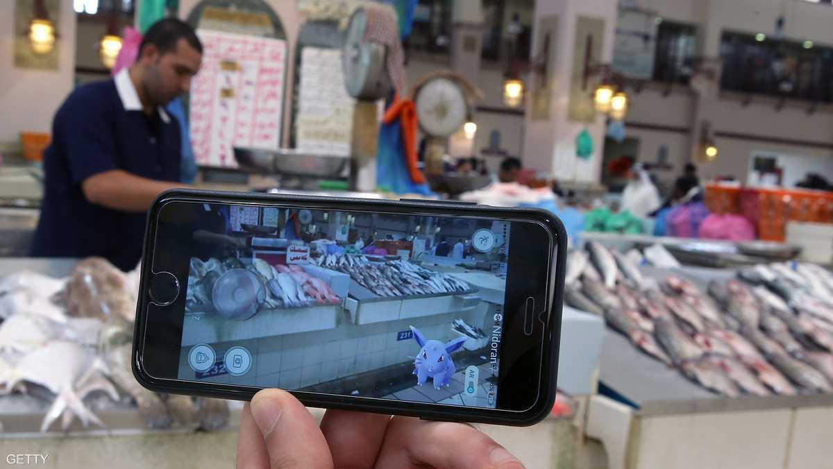 """الإمارات والكويت تحذران من لعبة """"بوكيمون غو"""" coobra.net"""