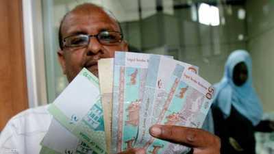 بسبب العملات الأجنبية.. السودان يقترض 300 مليون دولار