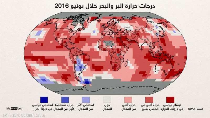 درجات الحرارة في العالم - يونيو 2016