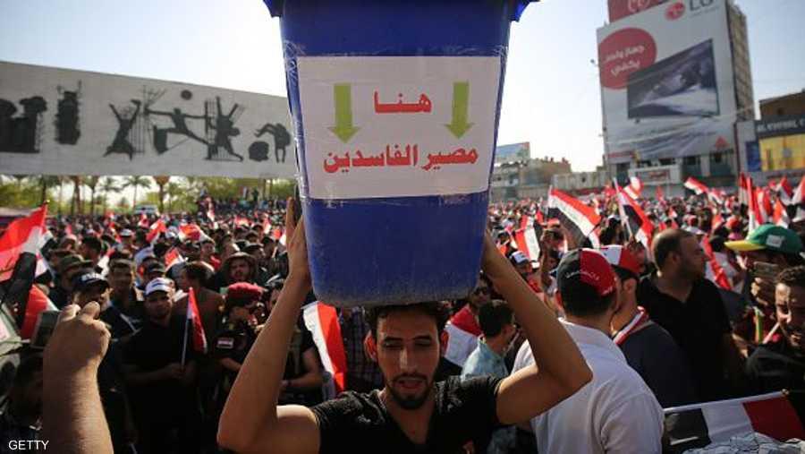 Image result for الفساد في العراق