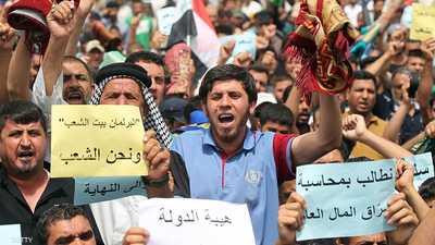 العراق يستعين بالأمم المتحدة على قضايا الفساد الكبيرة