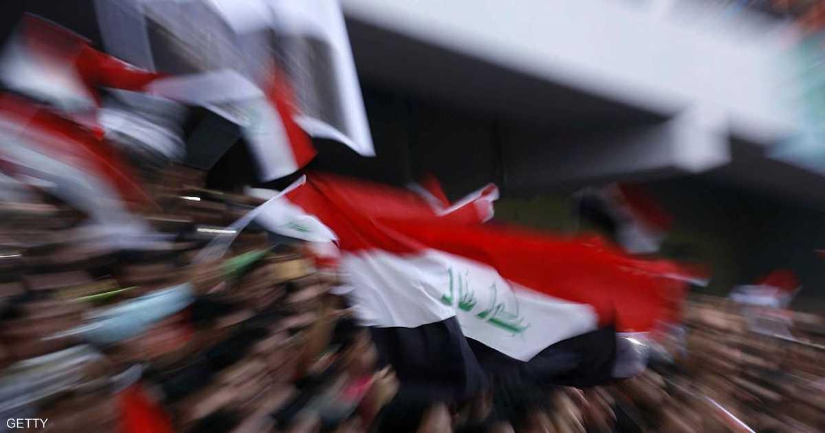 استقالة جماعية لاتحاد كرة القدم العراقي   أخبار سكاي نيوز عربية