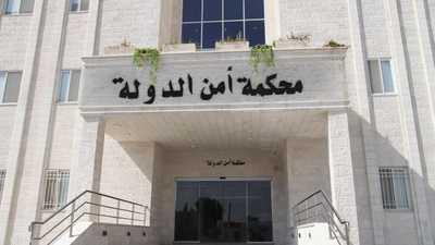 """لليوم الثاني.. استئناف جلسات """"قضية الفتنة"""" في الأردن"""
