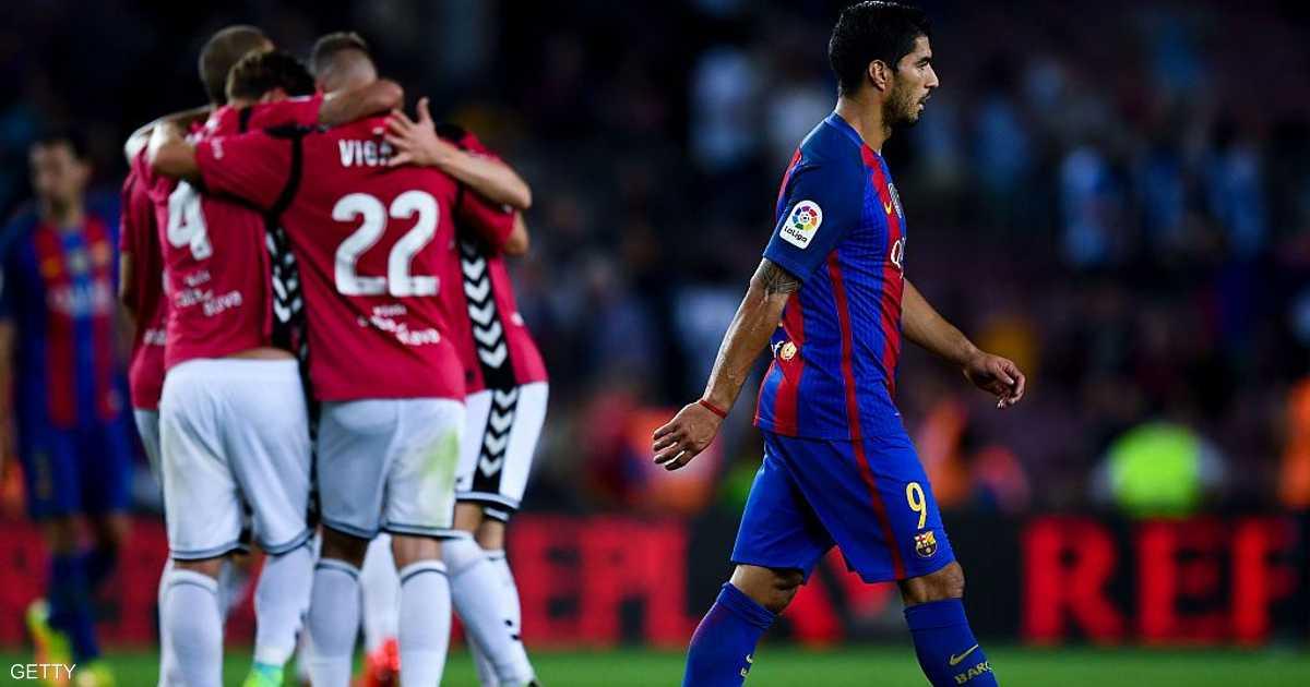 ألافيس يهزم برشلونة في كامب نو