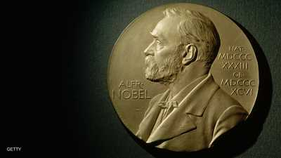 """""""التحرش الجنسي"""" يحجب جائزة نوبل للأدب هذا العام"""
