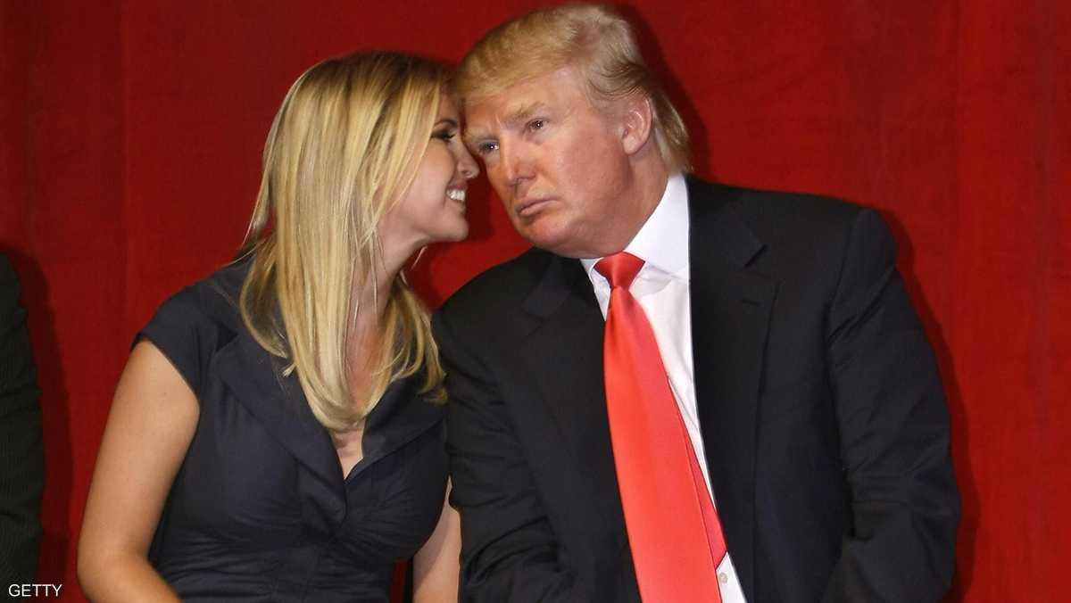 حتى ابنة ترامب لم تسلم من تصريحاته البذيئة وتلميحاته الجنسية