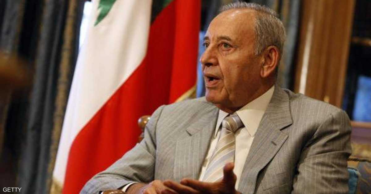 نبيه بري: لبنان أشبه بسفينة تغرق