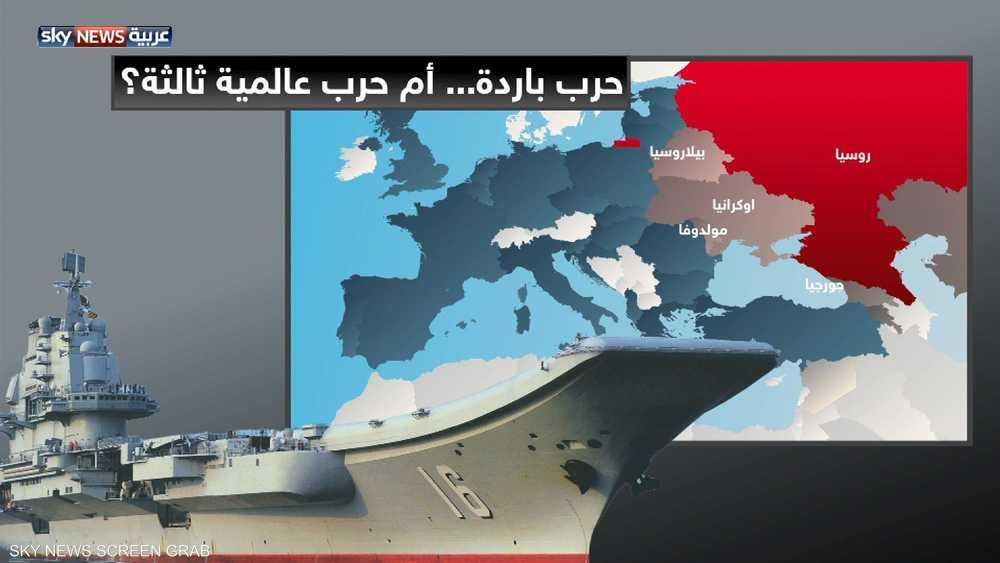 الناتو يخطط لنشر قوات في دول البلطيق