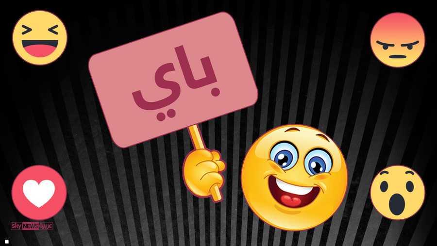 صوره علم العراق الجديد يرفرف , صور منوعة لعلم العراق