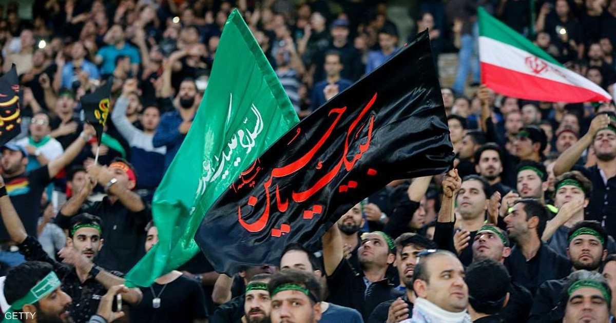 ملالي إيران.. الطائفية لا تستثني الرياضة