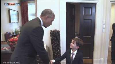 أوباما يلتقي الطفل الذي عرض استضافة الطفل عمران السوري