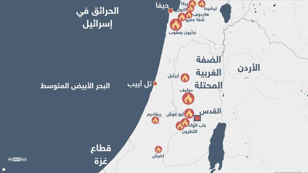 مناطق الحرائق على مدى اليومين الماضيين