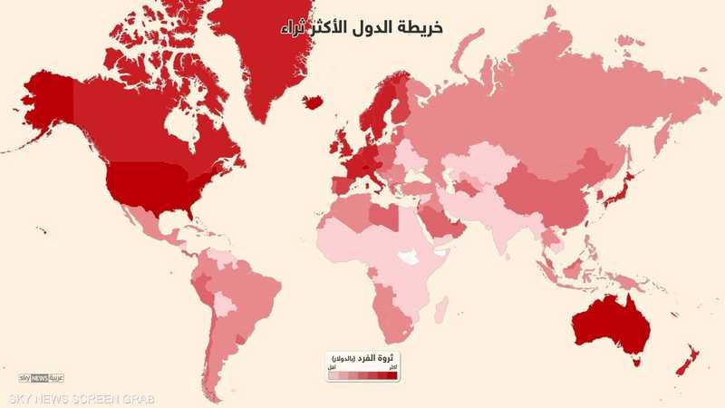 الدول الأكثر ثراء