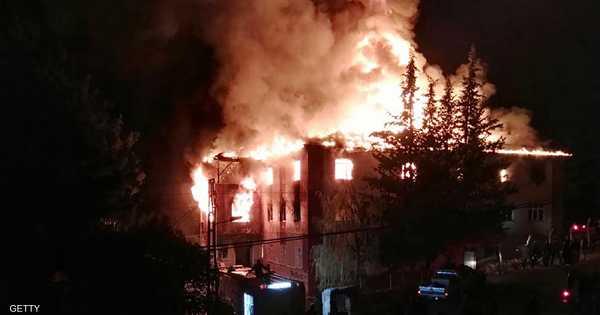 حريق يقتل 11 فتاة في تركيا   أخبار سكاي نيوز عربية