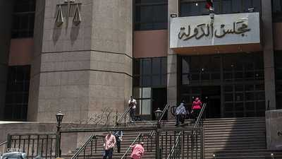 """مصر.. رفض دعوى تطالب بحل حزب """"مستقبل وطن"""""""
