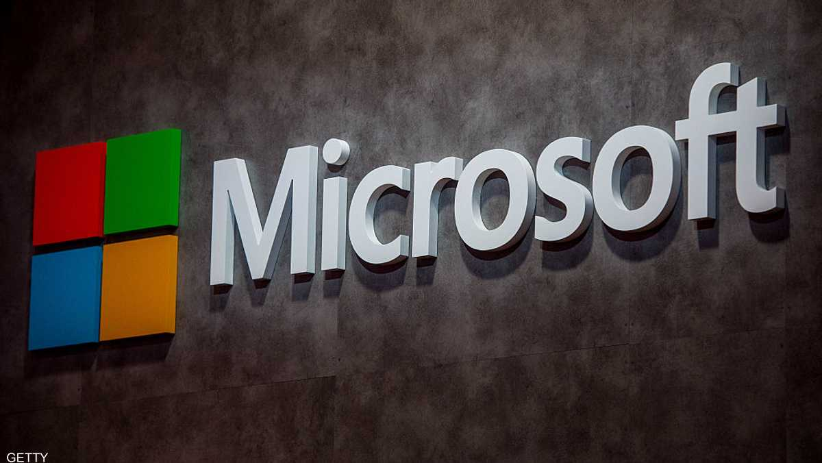 """مايكروسوفت.. أول عملاق تقني """"تريليوني"""""""